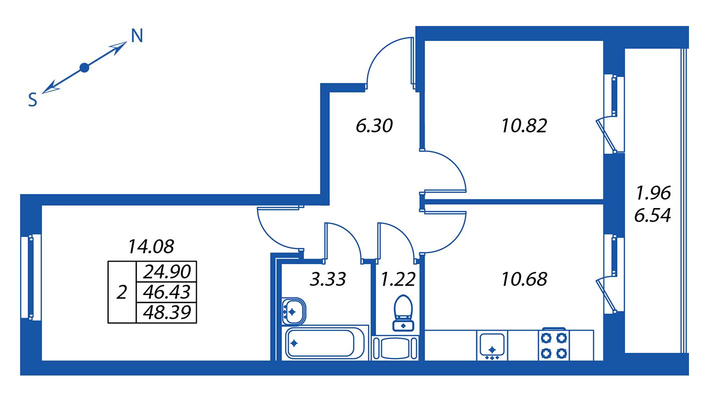 Планировка Двухкомнатная квартира площадью 47 кв.м в ЖК ««ПаркЛэнд» корпус 1»